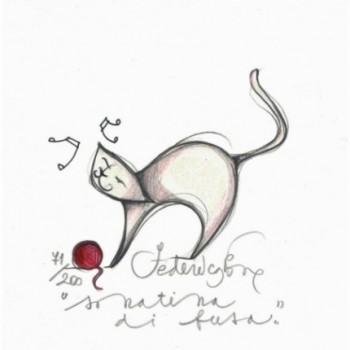 Sonatina di fusa (il gatto)